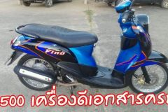 ขายรถ Yamaha FINO Sports
